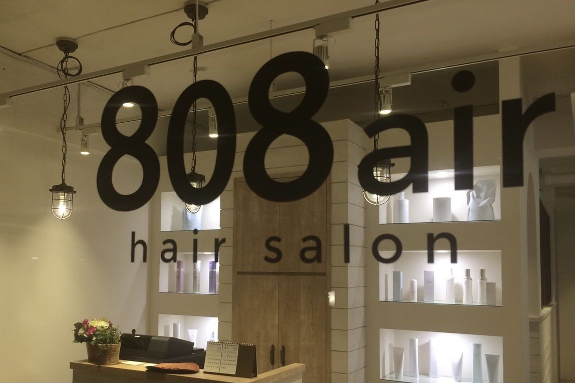 HairZone 808